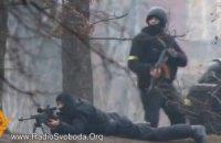 СБУ: Розстріл мітингувальників на Майдані проходив під керівництвом Януковича