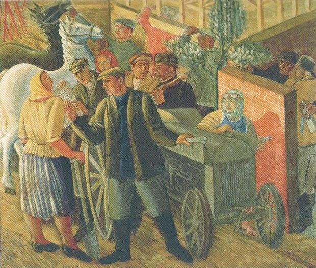 Біля сільськогосподарської машини. 1931