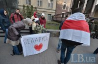 Акция в поддержку задержанных в День воли белорусских активистов прошла в Киеве