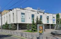 Колишній штаб Партії регіонів знову стане кінотеатром