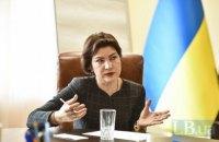 Венедіктова заявила, що службове розслідування щодо Холодницького виявило порушення в його роботі