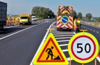 Объездную дорогу в Харькове Укравтодор будет ремонтировать сразу с двух сторон