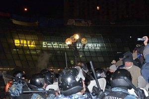 Стал известен список задержанных на Евромайдане