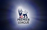 Клубы Английской Премьер-Лиги фальсифицировали данные посещаемости домашних матчей, - СМИ