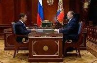 Россия и ЕС обсудят облегчение визового режима в декабре