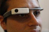 В США начали продавать Google Glass по $1500