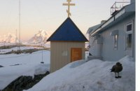 Українські полярники відзначать Різдво в капличці Святого Володимира