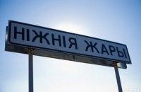 Украина поддержала идею строительства порта на Днепре в Беларуси