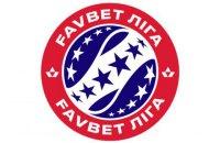 Українська прем'єр-ліга під впливом спонсорів змінила логотип і назву