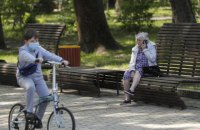 У Києві у вівторок без опадів, до +23