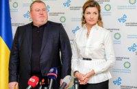 Марина Порошенко и Валентин Резниченко открыли первую в Украине ресурсную комнату для особых детей