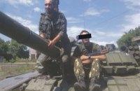 В Чехии судят за терроризм двух граждан, воевавших на Донбассе на стороне боевиков