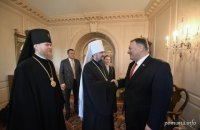 Предстоятель ПЦУ зустрівся у Вашингтоні з держсекретарем США