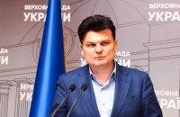 """Суд оштрафував депутата від """"Слуги народу"""" через конфлікт інтересів"""