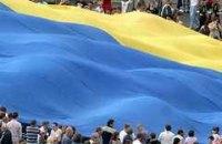 23 августа - День Государственного Флага Украины