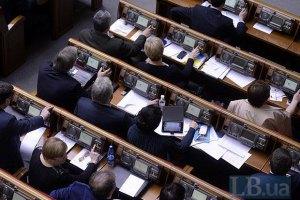 Рада позбавила мандатів чотирьох депутатів