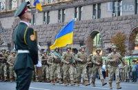 Из ВСУ увольняют еще четверых генералов