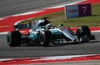 Mercedes четвертый год подряд выиграл Кубок конструкторов Формулы 1