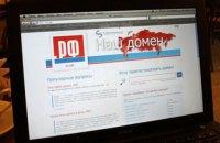 Около 60% россиян поддерживают создание изолированного сегмента интернета, - опрос