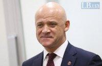 Суд оставил Труханова на должности мэра Одессы