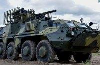 ХКБ имени Морозова передало армии первые семь БТР-4 из новой украинской бронестали