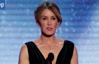 Двох голлівудських актрис викрили в хабарництві за вступ дітей у престижні ВНЗ