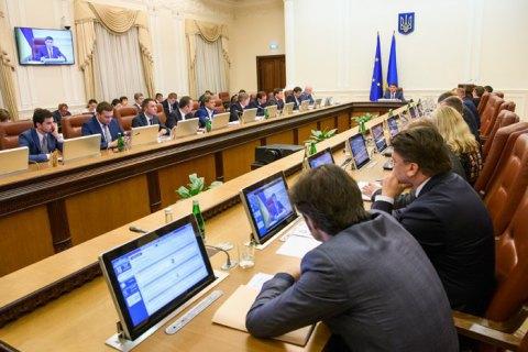 Кабмін схвалив вісім запропонованих Зеленським кандидатур губернаторів