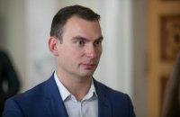 Відсторонення спікера - початок парламентської кризи, - Железняк