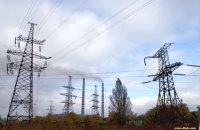 Украина возобновила подачу электричества в Крым