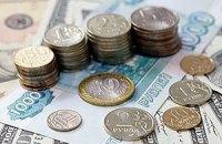 Российский рубль упал до 70 за доллар