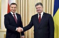 """Дуда и Порошенко назвали """"Северный поток-2"""" политическим проектом"""