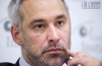 Рада дала согласие на назначение Рябошапки генпрокурором