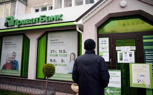 Приватбанк в Симферополе, отделение не работает