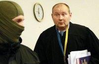 Суддя Чаус втік у Крим, - Холодницький