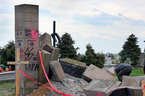 Украина запретила польским историкам проведение поиска убитых поляков