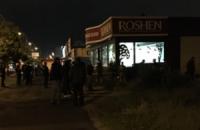"""В магазине """"Рошен"""" в Киеве произошел взрыв (обновлено)"""