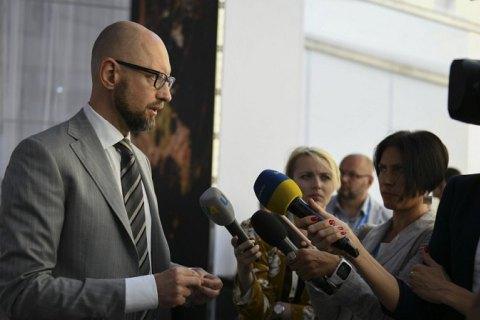 """Яценюк призвал обсуждать не """"формулу Штаймайера"""", а """"формулу Зеленского"""""""