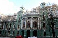 Керівників Національної академії аграрних наук України викрили на розкраданні майна