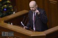 Україна розцінить вихід російських військових у Криму за межі місць дислокації як агресію