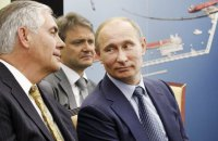 Американские горки и русская рулетка