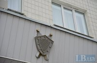 208 прокуроров уволили в порядке люстрации