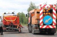 Гройсман: в 2019 году начнется ремонт трассы М-01 на отрезке Киев - Кипти