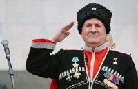 Головою Всеросійського казачого товариства став отаман, який брав участь в анексії Криму