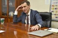 Украина договаривается о производстве вакцин от COVID-19 - Ляшко
