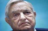 Сорос потерял титул лучшего управляющего хедж-фондов в истории