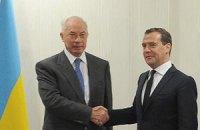 Россия выкупила первые украинские облигации на $3 млрд