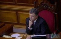 Порошенко в Раді припинив спробу Бондаренко образити армію