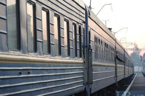 """""""Укрзалізниця"""" призупинила послугу з резервування місць у поїздах"""