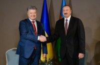 """Украину пригласили к участию в проекте """"Южный газовый коридор"""""""