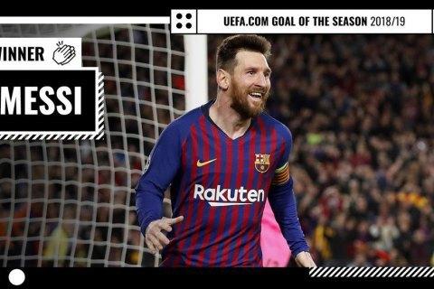 """У контракті Мессі з """"Барселоною"""" є один унікальний пункт, - ЗМІ"""